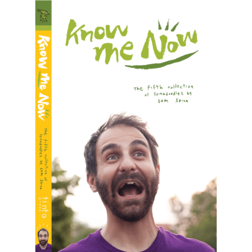Know Me Now - Sam Spina
